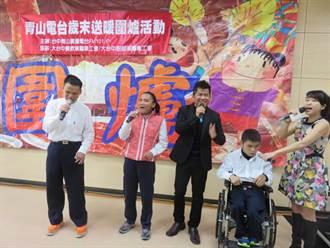 傅振輝送年菜到惠明 獻唱代表作與盲童歡樂