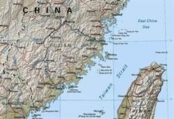 詩人鄭愁予投書本報》海峽只是停火 不是和平
