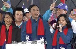 訴求泛藍團結 朱喊話:選後找回親民黨和新黨