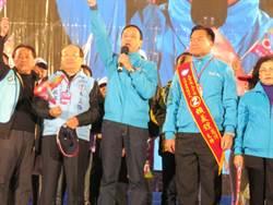 朱立倫:國民黨會反省 勿讓怨氣變成台灣的出氣筒