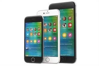 4吋iPhone再傳新名 有異曲同工之妙