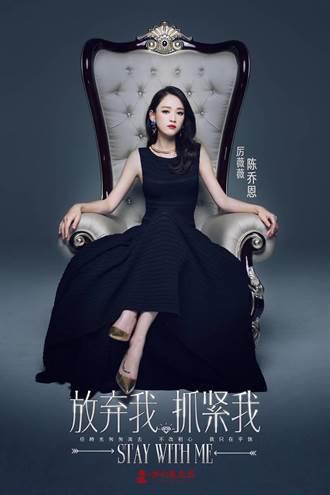 陳喬恩拍新戲 挑戰時尚女魔頭、神經蘿莉