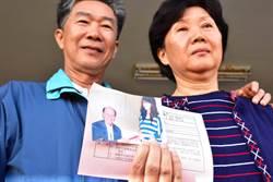 「枋寮阿公」選前仙逝 家族19票完成遺願