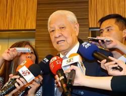 真道理性真愛台灣兩岸風險管理系列4》社評-國族認同問題要謹言慎行