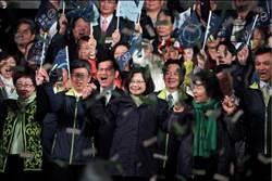 總統大贏 立委68席優勢過半 民進黨完全執政