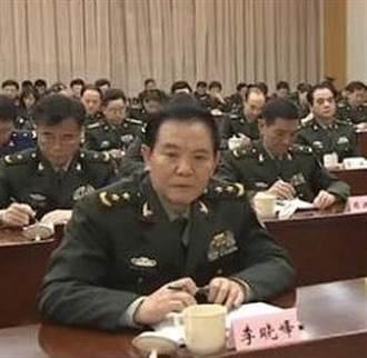 李曉峰中將任中央軍委政法委書記