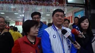 張慶忠落選 繼續選民服務