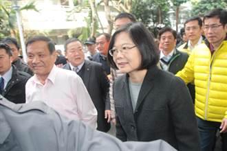 外媒:蔡英文將成為台灣首任女總統 兩岸關係充滿不確定性