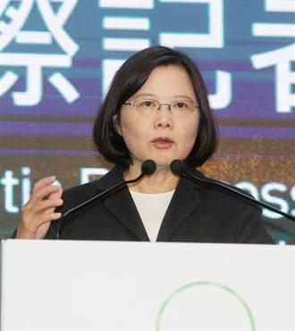 「穩定兩岸關係,再造台灣榮景」系列之1》社論-政黨三度輪替啟示錄