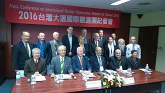 國際觀選團:台灣具體實踐成熟民主社會