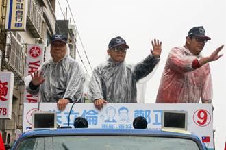 大雨中謝票 鄭正鈐:藍天會再起