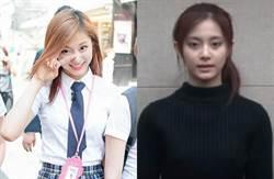 JYP聲明「周子瑜道歉經過父母同意」遭網友打臉