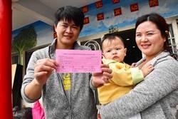 滅頂遊行發起人 捐餘款助孤兒