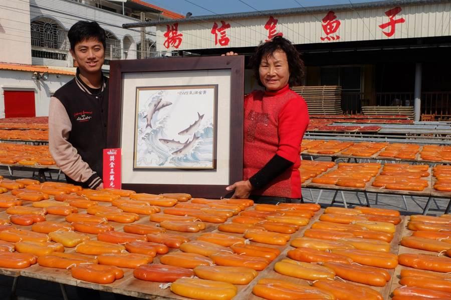揚信烏魚子連續7年榮獲「台灣十大優質烏魚子」,獨步全國。(張朝欣)