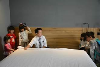 飯店推房務達人體驗 小小孩體驗整理客房