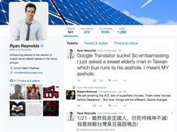 《死侍》萊恩雷諾斯 社群搞笑鬧台灣