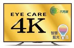 看好4K大電視 奇美、明基及東元紛推新機型