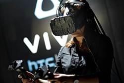 HTC Vive驚現eBay 價格是亮點