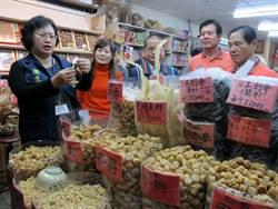 高市年節食品抽驗 筍干漂白劑殘留量超標