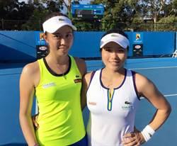 詹家姊妹輕取烏克蘭組合 挺進澳網女雙16強