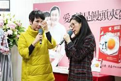 湯志偉擁吻愛妻Juby 新書會感動溫馨