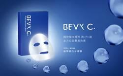 BEVY C. 植萃美白水導膜升級版 極效草本精粹再升級,全方位狙擊黑色素