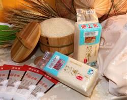 支持台灣在地農業 昇恆昌推池上冠軍米料理