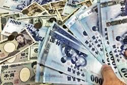 亞洲股匯開趴!台幣噴漲1.3角、收33.7元 終結連6貶