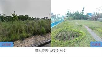 空地大變身 台中打造花園城市跨出一大步