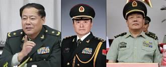 解放軍編制調整 廣州軍區三中將被免職