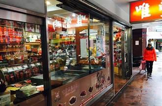 把屬於台北的味道帶回家 在地人推薦的美食伴手禮