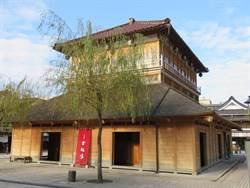 山代溫泉「總湯」 體驗明治時代澡堂文化