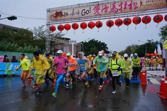 體感0度 3千人不畏寒雨中跑馬拉松
