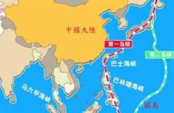 大陸軍力擴至2島鏈 南海將成中國湖