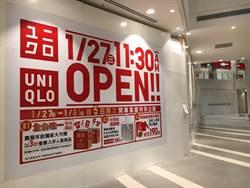 UNIQLO進駐北台灣最大暢貨商城「MITSUI OUTLET PARK林口」
