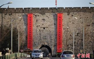 650歲南京明城牆 首掛春聯迎猴年