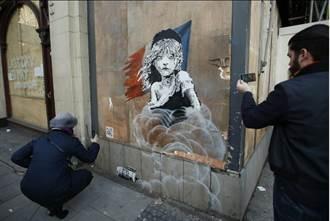英街頭塗鴉藝術家Banksy 畫悲慘世界諷法難民政策