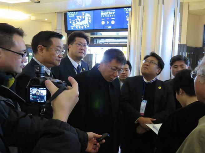 台北市長柯文哲一行25日一早到東京車站參觀。(黃菁菁攝)