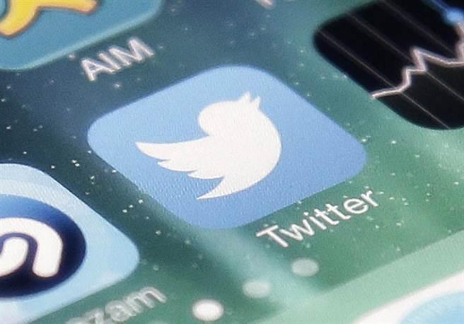 推特app。(美聯社)