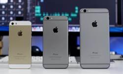 為提升魅力 iPhone 5se傳搭A9處理器