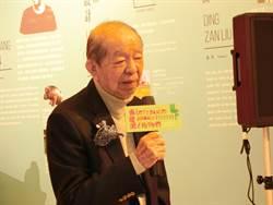 許文龍樂觀看台灣經濟:小英會做得很好
