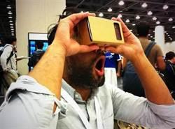 招聘資訊洩密 谷歌計劃開發多款VR裝置