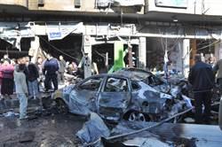 敘利亞IS雙炸彈攻擊22死逾百傷