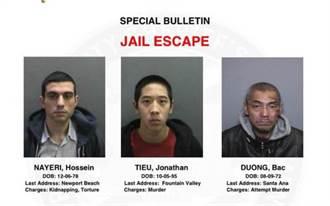 南加州三囚離奇越獄 警方懸賞5萬美元逮人