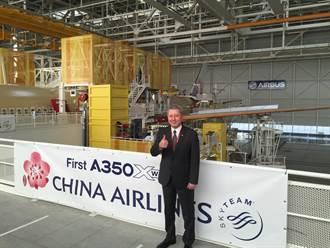 史上最好睡!  華航首架A350原廠整裝待發
