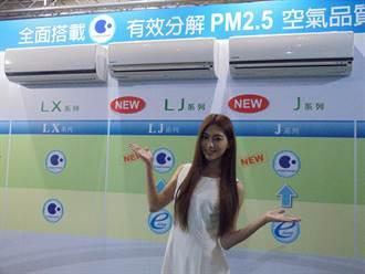 松下奪台灣空調市場老二 推新產品搶市