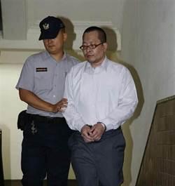 高鐵炸彈客胡宗賢 重判20年確定