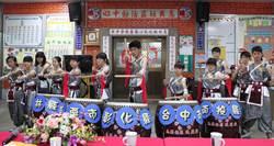 馬興社區少年戰鼓隊出征 以鼓聲「戰」動人心