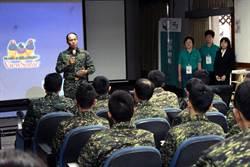 深化反毒意識 九九旅50位軍士官完成反毒講師培訓
