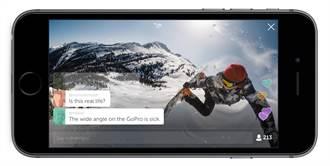 Twitter吹極限運動風 支援GoPro直播